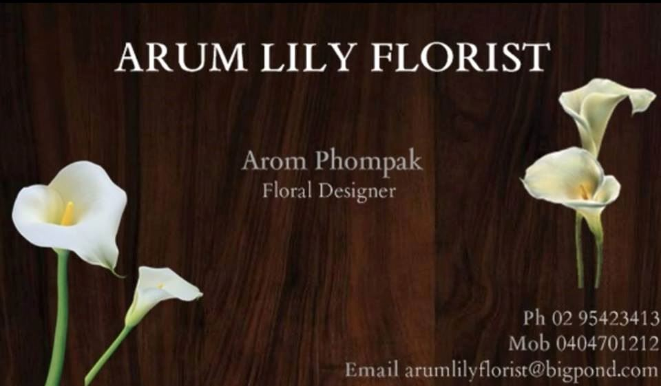 Arum Lily Florists